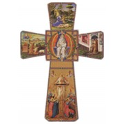 Eternal Father Cross cm.12 - 4 3/4""