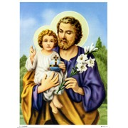 "St.Joseph Print cm.19x26 - 7 1/2""x 10 1/4"""