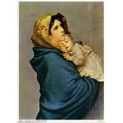 """Ferruzzi Print cm.19x26 - 7 1/2""""x 10 1/4"""""""