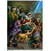 "Nativity Print cm.19x26 - 7 1/2""x 10 1/4"""