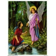 """St.Raphael Print cm.19x26 - 7 1/2""""x 10 1/4"""""""