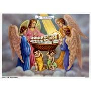 "Baby Maria Print cm.19x26 - 7 1/2""x 10 1/4"""