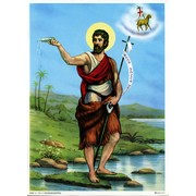 "St.John the Baptist Print cm.19x26 - 7 1/2""x 10 1/4"""