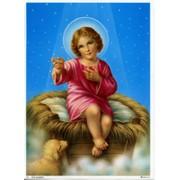 """Baby Jesus Print cm.19x26 - 7 1/2""""x 10 1/4"""""""