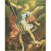 """St.Michael Plaque cm.25.5x20.5 - 10""""x8 1/8"""""""