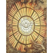 "Holy Spirit High Quality Print with Gold cm.20x25- 8""x10"""