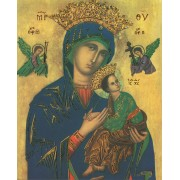 "Perpetual Help High Quality Print with Gold cm.20x25- 8""x10"""
