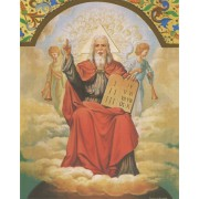 """God Our Father High Quality Print cm.20x25- 8""""x10"""""""