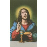 "Jesus Communion Holy Card cm.7x12 - 2 3/4"" x 4 3/4"""