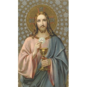http://monticellis.com/2170-2297-thickbox/jesus-communion-holy-card-cm7x12-2-3-4-x-4-3-4.jpg