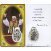 "Pope Benedict Prayer Card with Medal cm.8.5 x 5 - 3 1/4"" x 2"""