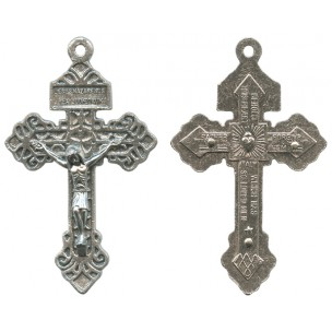 http://monticellis.com/2814-2995-thickbox/pardon-cross-oxidized-metal-crucifix-mm57-2-1-4.jpg