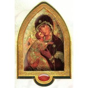 "English Perpetual Help Gold Leaf Picture Frame Vault cm.22x33.5- 8 1/2""x 13 1/4"""