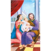 "Holy card of the Holy Family cm.7x12- 2 3/4""x 4 3/4"""