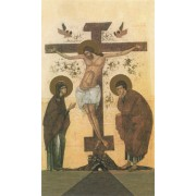 """Holy card of Icon Jesus Crucified cm.7x12- 2 3/4""""x 4 3/4"""""""