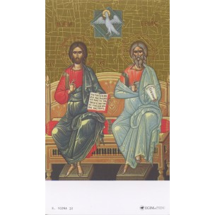 http://monticellis.com/3545-3859-thickbox/holy-card-of-icon-jesus-and-holy-father-cm7x12-2-3-4x-4-3-4.jpg