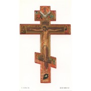 """Holy card of St.Damian cm.7x12- 2 3/4""""x 4 3/4"""""""