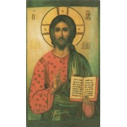 """Holy card of Icon Pantocrator cm.7x12- 2 3/4""""x 4 3/4"""""""