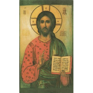 http://monticellis.com/3548-3862-thickbox/holy-card-of-icon-pantocrator-cm7x12-2-3-4x-4-3-4.jpg