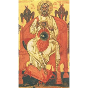 http://monticellis.com/3550-3866-thickbox/holy-card-of-icon-holy-father-cm7x12-2-3-4x-4-3-4.jpg