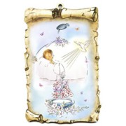 "Baptism Scroll Plaque cm.10x15 - 4""x6"""