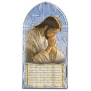"Jesus Praying/ Our Father Prayer Plaque French cm.10x20 - 4""x8"""