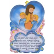 "Our Father Prayer Plaque cm.10x15 - 4"" x 6"" Spanish Text"