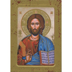 http://monticellis.com/864-913-thickbox/pantocrator-wood-icon-plaque-with-depression-cm10x15-4x6.jpg