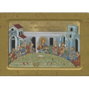 "Last Supper Wood Icon Plaque with Depression cm.10x15 - 4""x6"""